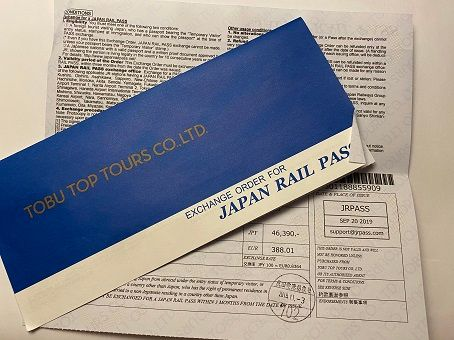 JR Pass exchange orders