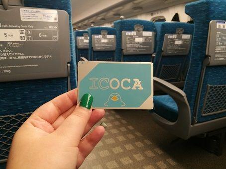 ICoca card in a Shinkansen train in Japan