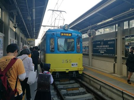 Yellow and blue tram in Japan
