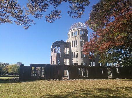 Hiroshima dome in November
