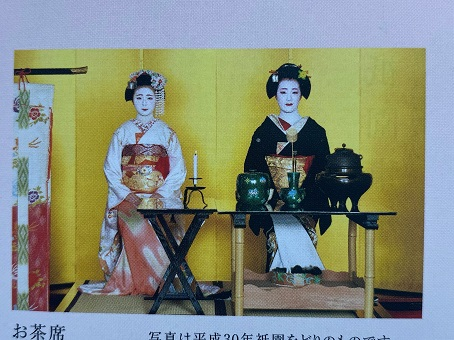 Picture from a leaflet with two maiko performing the tea ceremony