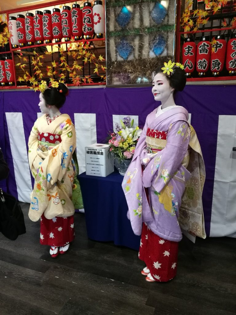 Maiko waiting for guests at the Gion Odori performance show