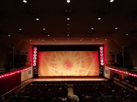 Theater stage where a maiko and geiko performance show was about to start - Kyoto, Japan