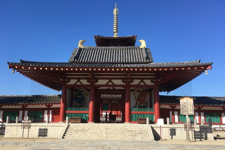 How to prepare for a trip to Japan - featured image with Japanese temple